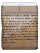 Dead Sea Scroll Document Duvet Cover