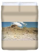 Desert Sand And Rock Duvet Cover