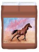 Desert Wind Duvet Cover