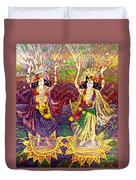 Divine Celebration Duvet Cover
