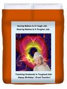 Divine Heart/bigstock - 92883674 Baby Duvet Cover
