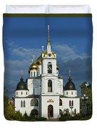 Dmitrov. Assumption Cathedral. Duvet Cover