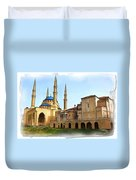 Do-00362al Amin Mosque And St George Maronite Cathedral Duvet Cover