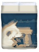 Doge Sneeze 3 Duvet Cover