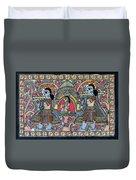 Doli Kahar 1 Duvet Cover