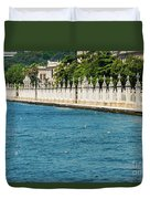 Dolmabahce Palace Tower And Fence Duvet Cover