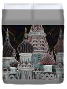 Domes Of St. Basil Cw Duvet Cover