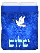 Dove - Shalom Duvet Cover