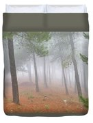 Dream Forest II. Living In A Dream... Duvet Cover