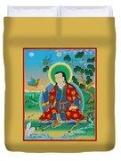 Drokben Khyecung Lotsawa Duvet Cover