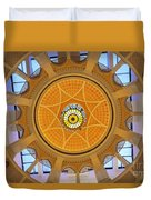 Dubai Mall Dome  Duvet Cover by Juergen Held