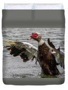 Duck 14 Duvet Cover