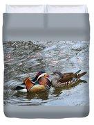 Duck Love Duvet Cover