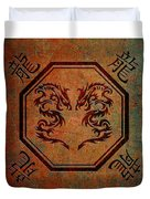 Dueling Dragons In An Octagon Frame With Chinese Dragon Characters Yellow Tint  Duvet Cover