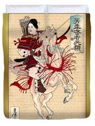 Duvet Yoshitoshi Warrior Duvet Cover
