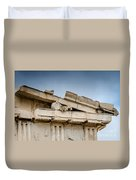 East Pediment - Parthenon Duvet Cover
