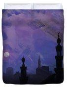 Egypt Mosque  Duvet Cover