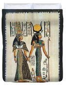 Egyptian Papyrus Duvet Cover