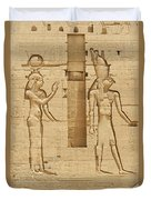 Egyptian Wall Carving Duvet Cover