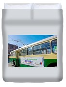 Electric Trolley Took Us To The Port In Valparaiso-chile  Duvet Cover