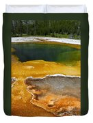 Emerald Pool 2 Duvet Cover