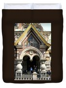 Entrance Resurrection Church Duvet Cover