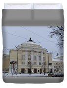 Estonia National Opera Duvet Cover