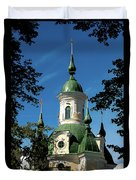 Estonian Church Orthodox And Baroque Duvet Cover