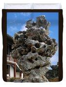 Exquisite Jade Rock - Yu Garden - Shanghai Duvet Cover