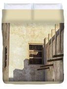 Exterior Of Isa Bin Ali House, Bahrain. Duvet Cover