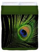 Eye Of A Peafowl Duvet Cover