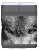 Eyes Of The Wild Duvet Cover