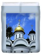 Faith In Cuba, No. 1 Duvet Cover
