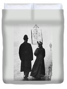 Film Still: Suffragette Duvet Cover
