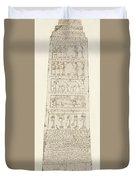 First Side Of Obelisk, Illustration From Monuments Of Nineveh Duvet Cover