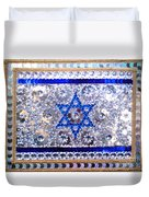 Flag Of Israel. Bead Embroidery With Crystals Duvet Cover