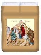 Flight Into Egypt Painting At Shepherds Field Duvet Cover