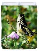 Flutter By 102110 Duvet Cover