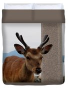 Focus Deer Duvet Cover
