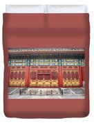 Forbidden City Building Detail Duvet Cover