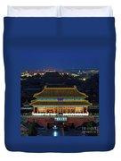 Forbidden City By Night Duvet Cover