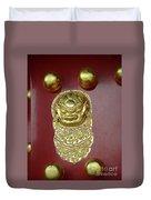 Forbidden City Door Duvet Cover