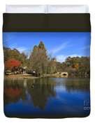 Freedom Park Bridge And Lake In Charlotte Duvet Cover