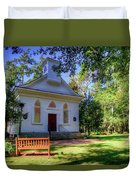 Front Of A Small Church Duvet Cover