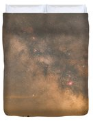 Galactic Center Duvet Cover