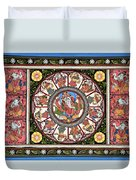 Ganesha 3 Duvet Cover