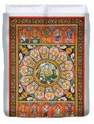 Ganesha 4 Duvet Cover