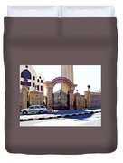 Gates Of Archangel Michael Cathedral Duvet Cover