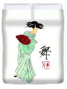 Geisha Girl Dancing Duvet Cover