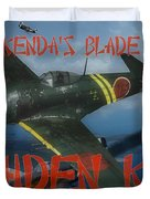 Genda's Blade Duvet Cover